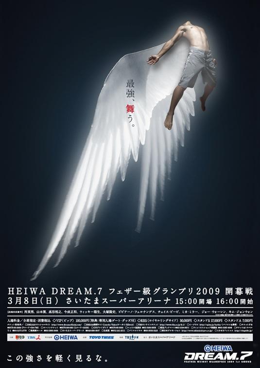 dream 7 poster